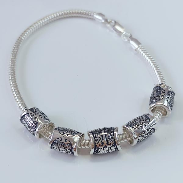 Серебряный браслет с бусинами Символ Веры Ш18с