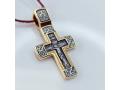 Распятие молитва Отче наш арт 17.079