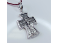 Нательный крест Святитель Николай Чудотворец серебро родированное арт 17.013
