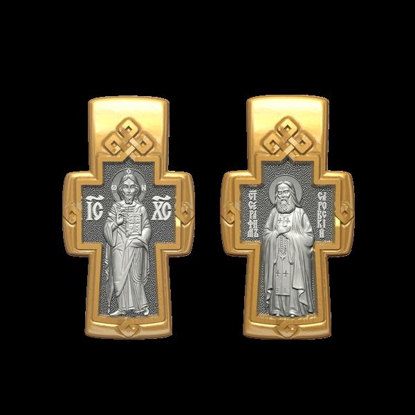 Крест «Господь Вседержитель. Св. Прп. Серафим Саровский»