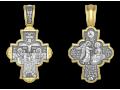 Крест православный «Благовещение Пресвятой Богородицы»