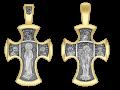 """Крест православный """"Господь Вседержитель. Ангел Хранитель"""""""