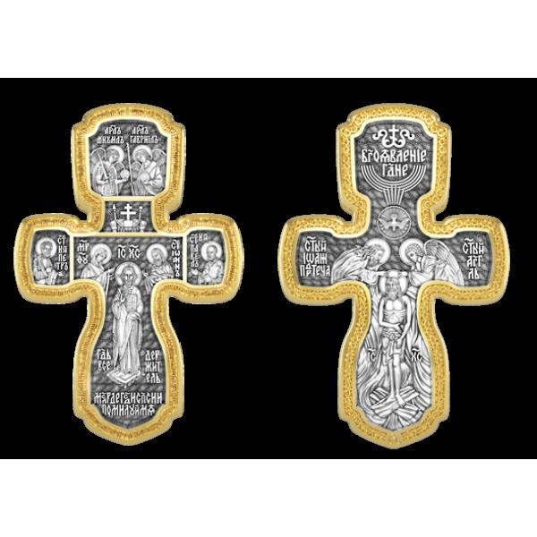Крест православный «Крещение Господне»