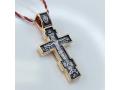 """Крест православный «Распятие. """"Да Воскреснет Бог…»"""