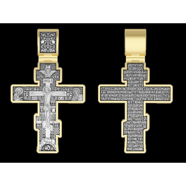 """Крест православный """"Распятие. Да воскреснет Бог…"""""""