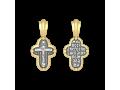 Крест православный «Распятие. «Милосердный Господи, спаси и помилуй мя»