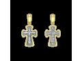 """Крест православный «Распятие. """"Милостливый Господи спаси и помилуй мя»"""