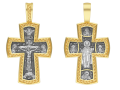 Крест православный «Распятие. Николай Чудотворец»
