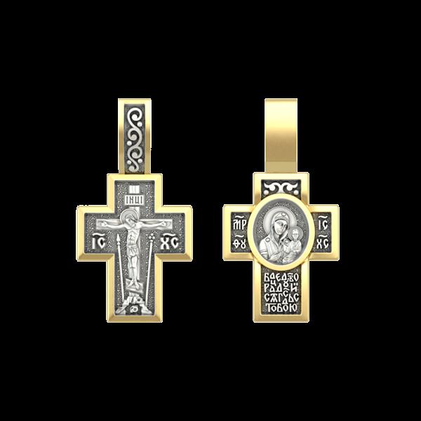Крест православный «Распятие. Смоленская икона Божией Матери»