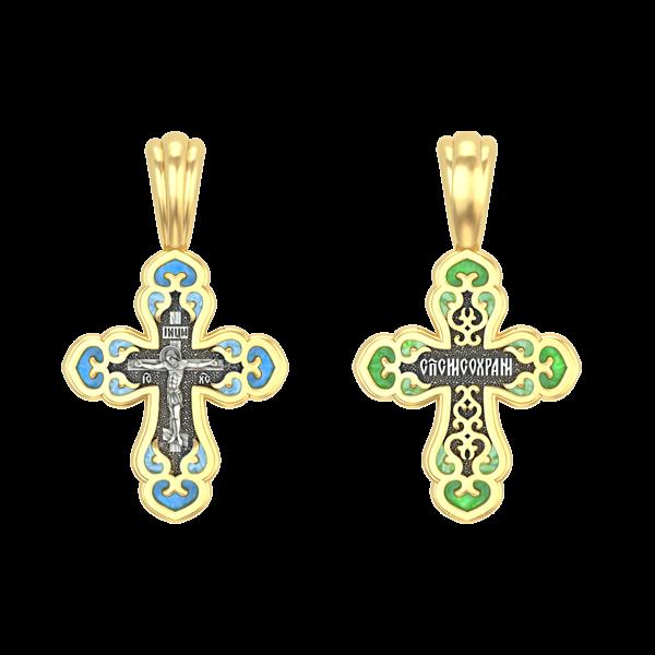 Крест православный «Распятие. «Спаси и сохрани» витражная эмаль