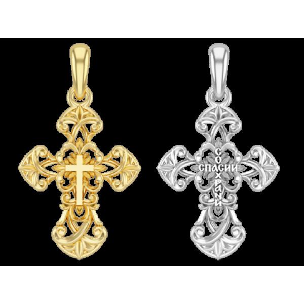 Крест православный резной «Спаси и сохрани»