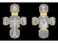 Крест православный «Сретение Господне»