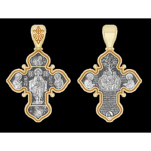 Крест православный «Святая Троица»