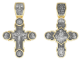 Крест православный «Успение Пресвятой Богородицы»