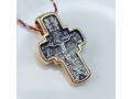 Крест православный «Вход Господень в Иерусалим»