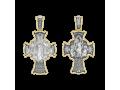 Крест православный «Воскресение Христово»