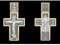 Крест православный «Воздвижение Креста Господня»