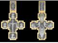 Крест православный «Вознесение Господне»