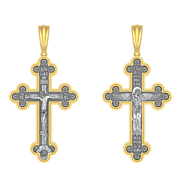 Крест Распятие. Ангел Хранитель (большой)
