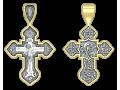 """Крест Распятие. Казанская Икона Божией  Матери. """"Да Воскреснет Бог..."""" большой"""