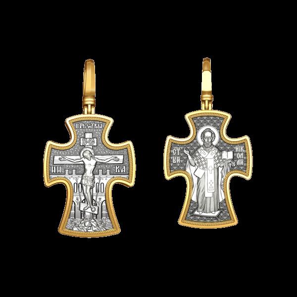 Крест «Распятие. Святитель Николай Чудотворец»