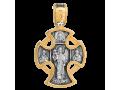 Господь Вседержитель и Ангел Хранитель нательный крест
