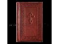 Библия Арт 003