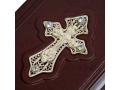 Православный молитвослов арт. 031кр