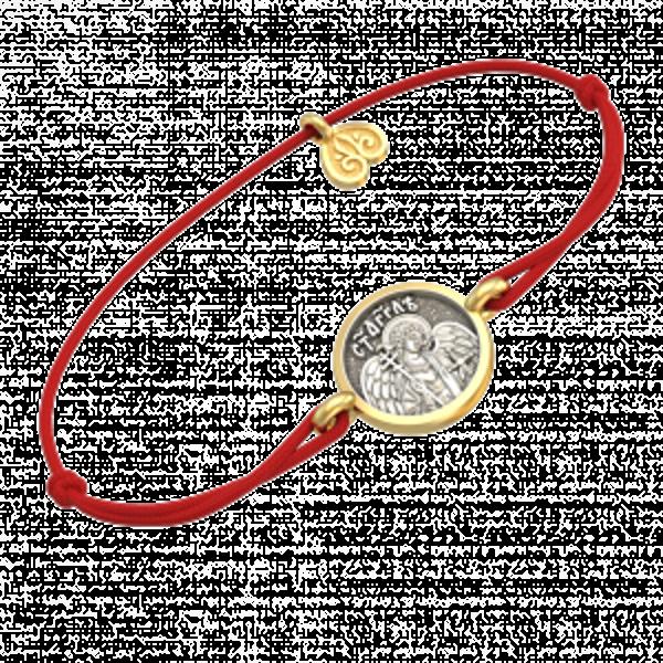 Браслет на красной нитке Ангел Хранитель 50.003 тонкий