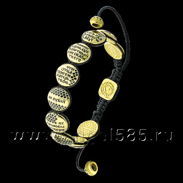 Православный браслет 10 заповедей позолоченный черный