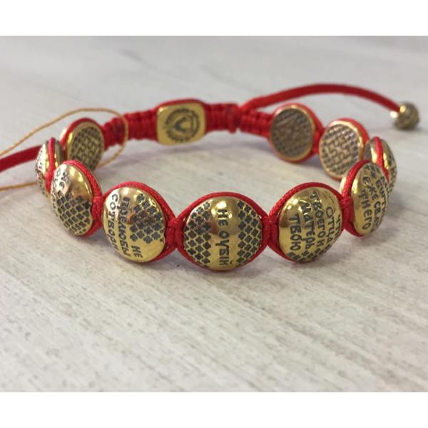 Православный браслет 10 заповедей на красной нитке