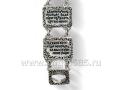 Православный браслет заповеди блаженств