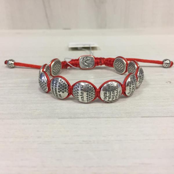 Православный браслет 10 заповедей серебряный на красной нитке