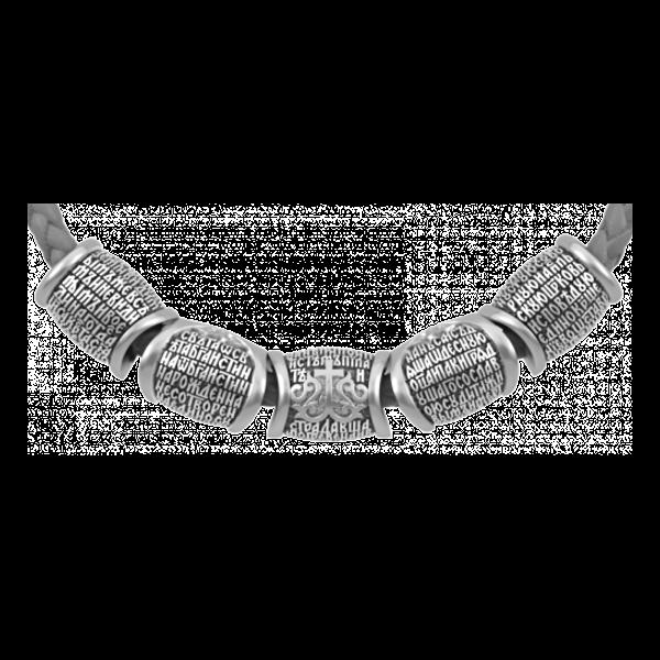 Набор бусин Символ Веры