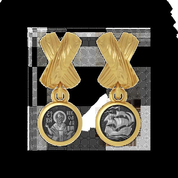 Андреевский крест и Святитель Николай Чудотворец