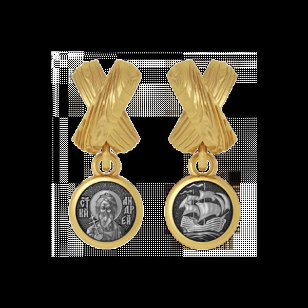 Андреевский крест и Андрей Первозванный
