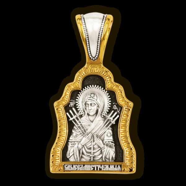 Икона Божией Матери Умягчение злых сердец (Семистрельная). Образок.