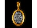 Муромская икона Божией Матери. Образок.