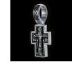 Распятие Христово. Казанская икона Божией матери. Православный крест.