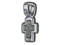 Распятие Христово. Молитва Да воскреснет Бог. Православный крест.