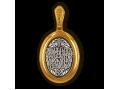 Старорусская икона Божией Матери. Образок.