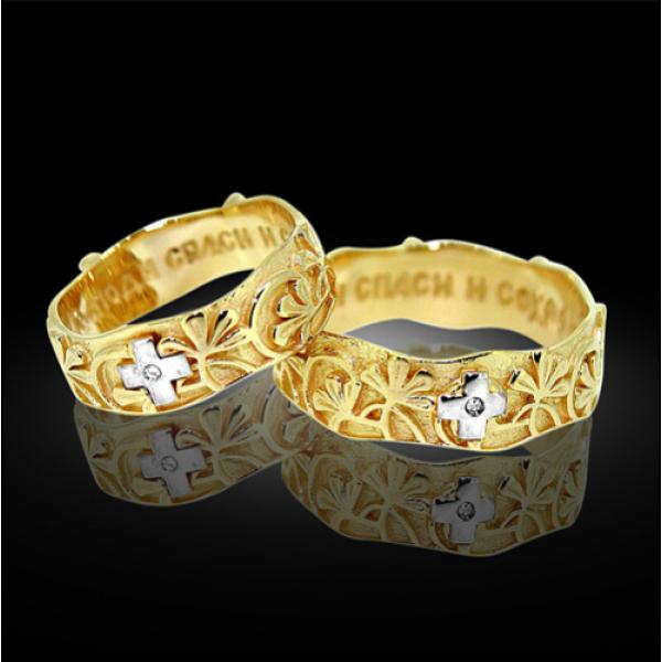 Кольцо венчальное Спаси и Сохрани бриллиант(арт.650.14.08)