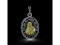 Подвеска Нательная икона Божией Матери Донская бриллиант (атр.621.05.08.09)