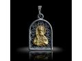 Подвеска Нательная икона Священномученик Илларион (Троицкий) бриллиант (арт.630.05.08.41)