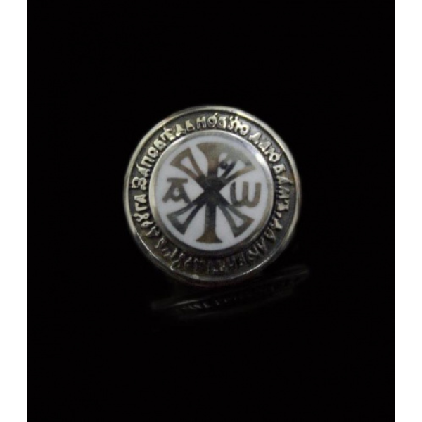 Значок Хризма (арт.864.04.00.55) эмаль