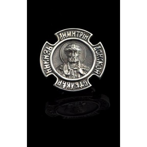 Значок Святой Великий Благоверный Князь Димитрий Донской (арт.814.04.00.49)
