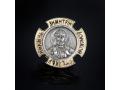 Значок Святой Великий Благоверный Князь Димитрий Донской (арт.814.05.00.49)