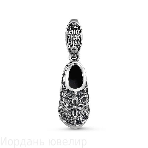 Чудо Святителя Спиридона стоптанный тапочек (туфелька)
