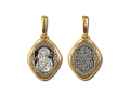 Феодоровская икона Божией Матери нательный образок артикул 8264