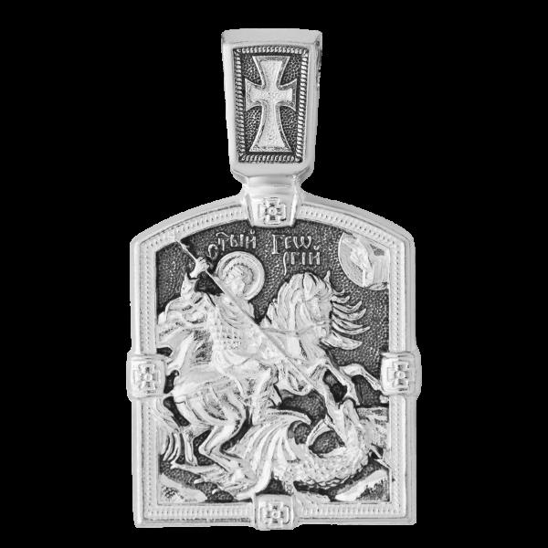 Георгий Победоносец Православный образок из серебра.